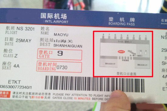杭州到武汉飞机要多久
