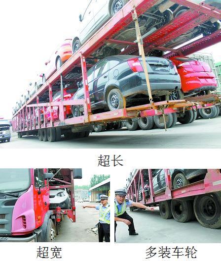 发现一辆车牌号为赣l30638,由南向北拉载汽车的大货车,正在左侧第一